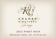 2013 Pinot Noir Willamette Valley