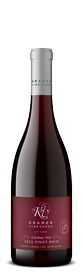 2017 Pinot Noir Cardiac Hill