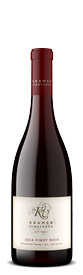 2016 Pinot Noir Willamette Valley